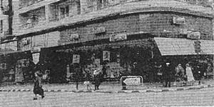 Grand Magasin Founier à Annecy