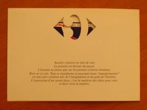 Carrefour sainte genevieve inauguration 2