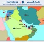 Carrefour au Liban et en Irak en 2012
