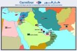 implantation carrefour Liban et Irak en 2012