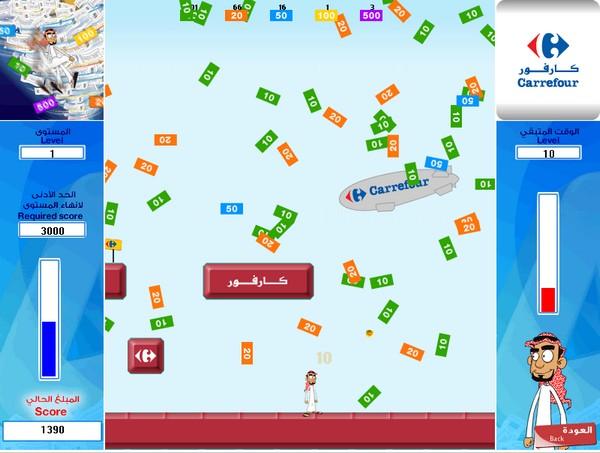 Carrefour Saudi Riyals