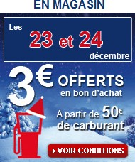 essence noel carrefour