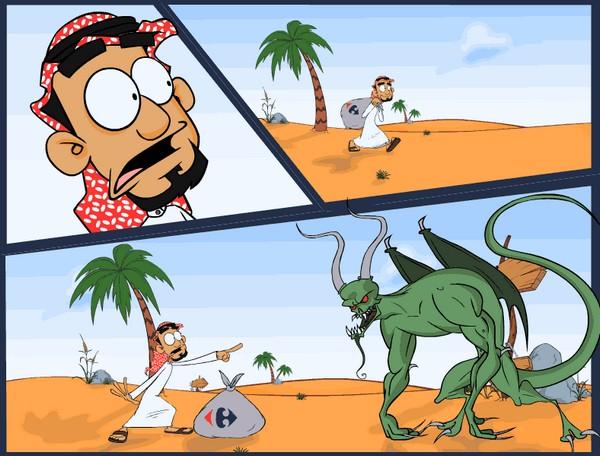 Carrefour arabie saoudite jeu