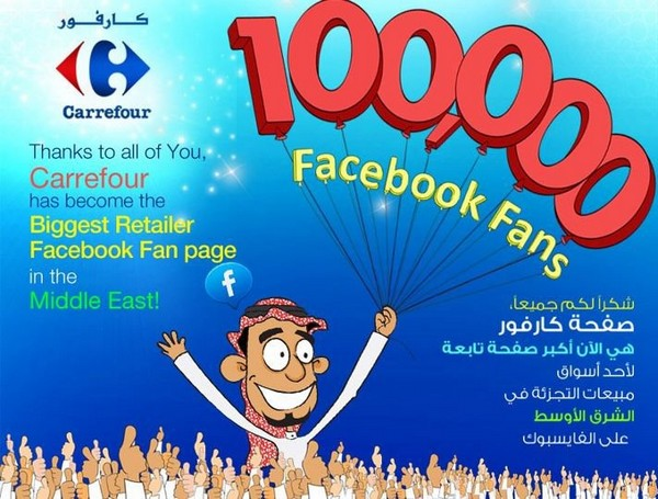 carrefour facebook fan page