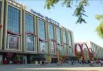 carrefour chine Harbin Pingfang Hongqi store facade