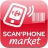 scan-phone-market
