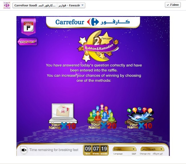 Carrefour arabie saoudite ramadan