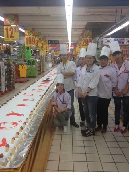 Carrefour Beizhan 50 metres