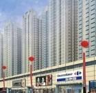 10.000e Carrefour dans le monde : Carrefour Fushun en Chine