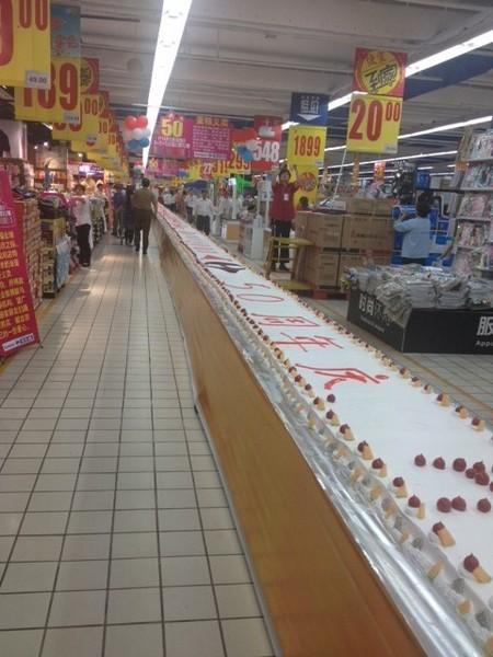 Carrefour Shenyang Beizhan
