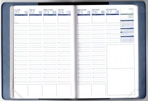 carrefour agenda 2014